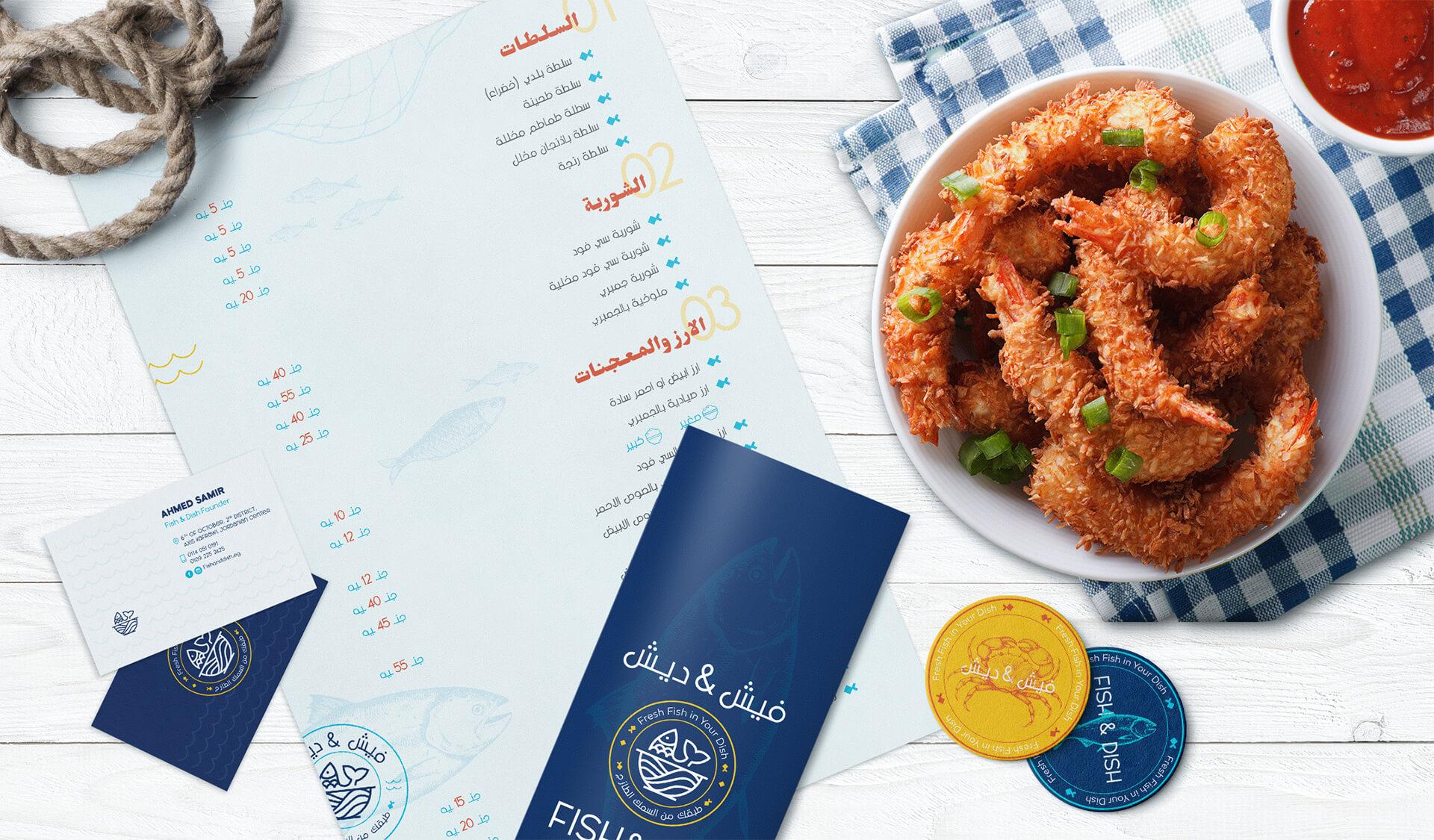 Fish and Dish Restaurant Brand Identity